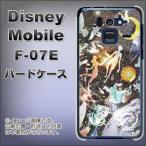スマホケース Disney Mobile F-07E ハードケース 1266 砂絵 夜 素材クリア