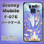 スマホケース Disney Mobile F-07E ハードケース 1267 砂絵 人魚 素材クリア