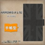 F-05D アローズX LTE ARROWS X LTE 手帳型 スマホカバー  505 ユニオンジャック-ダーク