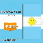 F-05D アローズX LTE ARROWS X LTE 手帳型 スマホカバー 横開き 666 アルゼンチン