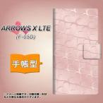 F-05D アローズX LTE ARROWS X LTE 手帳型 スマホカバー  1340 かくれハート 桜色