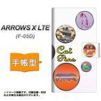 F-05D アローズX LTE ARROWS X LTE 手帳型 スマホカバー YA911 CAT PINS01