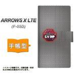 F-05D アローズX LTE ARROWS X LTE 手帳型 スマホカバー YA923 MURDER03