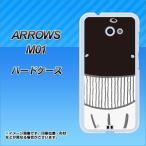 アローズM01 ARROWS M01 ハードケース 355 くじら