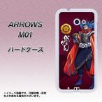 ARROWS M01 ハードケース AB808 織田信長イラストと家紋 素材クリア
