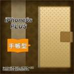 iPhone 6s PLUS 手帳型 ケース 638 金屏風