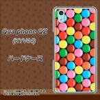 KYV44 キュアフォン Qua phone QZ ハードケース 448 マーブルチョコ