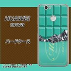 HUAWEI nova ハードケース 554 板チョコ-ミント 素材クリア