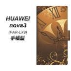 手帳型スマホケース HUAWEI nova3 PAR-LX9 185 時を刻む針(黒ベース) 横開き