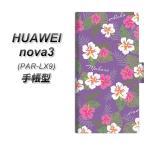 手帳型スマホケース HUAWEI nova3 PAR-LX9 SC886 ハワイアンアロハレトロ パープル 横開き