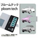プルームテック カバー ケース 手帳型 ploomtech ケース YJ142 かっこいい 車
