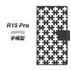 手帳型スマホケース SIMフリー OPPO R15 Pro IB903 ジグソーパズル_モノトーン 横開き