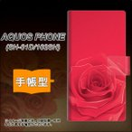 SH-01D アクオスフォン AQUOS PHONE 手帳型 スマホカバー 横開き 395 赤いバラ