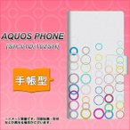 SH-01D アクオスフォン AQUOS PHONE 手帳型 スマホカバー 横開き 522 カラーリングGR