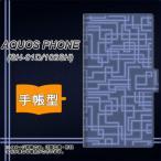SH-01D アクオスフォン AQUOS PHONE 手帳型 スマホカバー 横開き 569 ブルーライン
