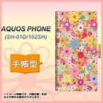 SH-01D アクオスフォン AQUOS PHONE 手帳型 スマホカバー 横開き 746 花畑A