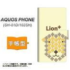 SH-01D アクオスフォン AQUOS PHONE 手帳型 スマホカバー 横開き IA804 Lion+