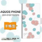 SH-01D アクオスフォン AQUOS PHONE 手帳型 スマホカバー 横開き OE834 滴