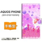 SH-01D アクオスフォン AQUOS PHONE 手帳型 スマホカバー YA895 フェアリー01 L