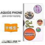 SH-01D アクオスフォン AQUOS PHONE 手帳型 スマホカバー YA911 CAT PINS01