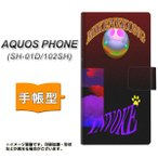 SH-01D アクオスフォン AQUOS PHONE 手帳型 スマホカバー YA913 ミケネコの惑星
