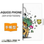 SH-01D アクオスフォン AQUOS PHONE 手帳型 スマホカバー YA931 スバル360 01