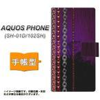 SH-01D アクオスフォン AQUOS PHONE 手帳型 スマホカバー YA944 チェーンドクロ