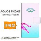 SH-01D アクオスフォン AQUOS PHONE 手帳型 スマホカバー YA975 ハートネコ01