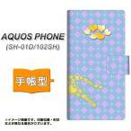 SH-01D アクオスフォン AQUOS PHONE 手帳型 スマホカバー YA976 ハートネコ02