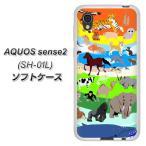 docomo AQUOS sense2 SH-01L TPU ソフトケース やわらかカバー YJ202 アニマル 動物 カラフル かわいい 素材ホワイト