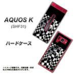 au AQUOS K SHF31 ハードケース 357 bk&wh 素材クリア