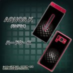 au AQUOS K SHF31 ハードケース 607 サイエンスコア 素材クリア