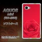 楽天モバイル AQUOS mini SH-M03 TPU ソフトケース やわらかカバー 395 赤いバラ 素材ホワイト