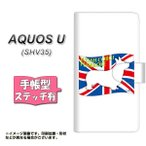 手帳型スマホケース 【ステッチタイプ】 au AQUOS U SHV35 ZA855 ウェルシュコーギーペンブローク 横開き