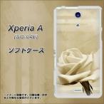 Yahoo!スマホカバーの店 コンラッドスマホケース Xperia A SO-04E TPU ソフトケース やわらかカバー 1159 思い出のバラ(大) 素材ホワイト