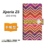 手帳型スマホケース docomo Xperia Z5 SO-01H YC837 インディアンデザイン01 横開き