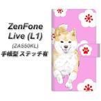 手帳型スマホケース 【ステッチタイプ】 ZenFone Live(L1) ZA550KL YJ003 柴犬 和柄 梅 ピンク 横開き