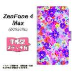 手帳型スマホケース 【ステッチタイプ】 ZenFone 4 Max ZC520KL SC868 リバティプリント フルールドパルファン パープル 横開き