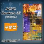 手帳型スマホケース ASUS Zenfone 5Z ZS620KL 609 クラッシュアートBL 横開き