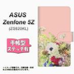 手帳型スマホケース 【ステッチタイプ】 ASUS Zenfone 5Z ZS620KL YI887 フラワー8 横開き