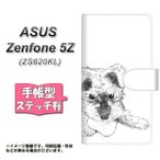 手帳型スマホケース 【ステッチタイプ】 ASUS Zenfone 5Z ZS620KL YJ188 シュナウザー 手描き 子犬 犬 かわいい 横開き