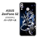 ASUS Zenfone 5Z ZS620KL ハードケース 1000 闇のシェンロン 素材クリア