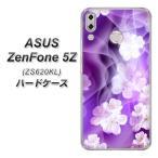 ASUS Zenfone 5Z ZS620KL ハードケース 1211 桜とパープルの風 素材クリア