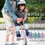 嬰兒, 兒童, 孕婦 - 一輪車 子供用 スケアクロウ ブリヂストン  SCW 12 14 16 18 20 インチ ブリジストン