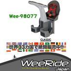 Weeride wee-98077(98033)  カンガルーキャリア 自転車用フロントチャイルドシート サポートバー取付タイプ 北海道・沖縄・離島送料別途 自転車用
