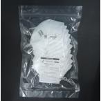 シゲマツ DD02-N95-2K 10個入り 使用有効期限2026年7月21日 N95マスク 2つ折りタイプ 重松製作所 使い捨て防塵マスク