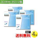 メダリスト ワンデープラス マキシボックス 90枚入×4箱 /送料無料