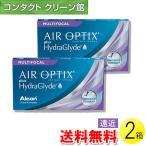 エアオプティクス プラス ハイドラグライド マルチフォーカル 6枚入×2箱 /送料無料 /メール便