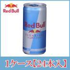 レッドブル シュガーフリー 185ml×24本 缶