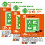 丸三食品 まるさん 万能中華スープ 30入 (3袋)